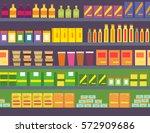 flat vector illustration  ... | Shutterstock .eps vector #572909686