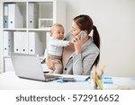 business  motherhood  multi... | Shutterstock . vector #572916652