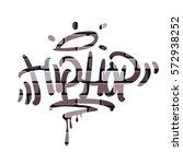 hip hop tag graffiti style...   Shutterstock .eps vector #572938252