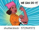 political activist black woman... | Shutterstock .eps vector #572969572
