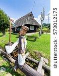 podbiel  slovakia   august 2 ... | Shutterstock . vector #573012175