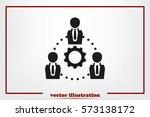 gear people icon vector... | Shutterstock .eps vector #573138172