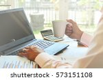 businessman working with laptop. | Shutterstock . vector #573151108