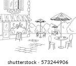 street cafe graphic black white ... | Shutterstock .eps vector #573244906