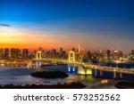 tokyo skyline with tokyo tower... | Shutterstock . vector #573252562