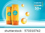 sunblock ads template  sun... | Shutterstock .eps vector #573310762