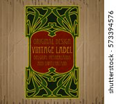 vector vintage items  label art ... | Shutterstock .eps vector #573394576