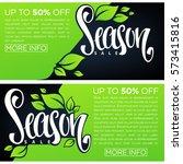 spring season sale   horizontal ...   Shutterstock .eps vector #573415816