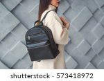 girl with the black backpack...   Shutterstock . vector #573418972