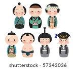 A Series Of Cute Japanese...