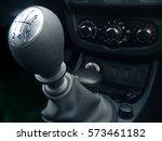 lever manual six speed gearbox. ... | Shutterstock . vector #573461182