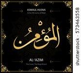 al 'azim  the great  the... | Shutterstock .eps vector #573463558