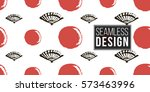 seamless pattern with ink hand... | Shutterstock .eps vector #573463996