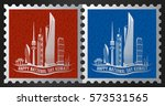 kuwait national day   two... | Shutterstock .eps vector #573531565