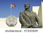 Lenin Sculpture and Belarussian Flag in Minsk - stock photo