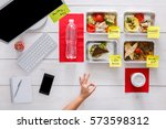 healthy eating. restaurant food ... | Shutterstock . vector #573598312