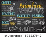 food menu for restaurant and... | Shutterstock .eps vector #573637942