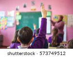 school children are... | Shutterstock . vector #573749512
