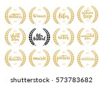 set of awards for best film ... | Shutterstock .eps vector #573783682