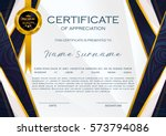 qualification certificate of... | Shutterstock .eps vector #573794086