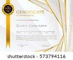 qualification certificate of... | Shutterstock .eps vector #573794116