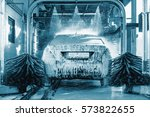 Small photo of car wash, Automatic car wash in action, blue colored, Car concept. Wash car. Technology.