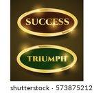 success triumph emblems  | Shutterstock .eps vector #573875212