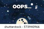 vector flat cosmos design... | Shutterstock .eps vector #573940966