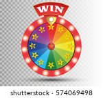 colorful wheel of luck... | Shutterstock .eps vector #574069498