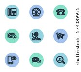 set of 9 simple communication... | Shutterstock . vector #574089955