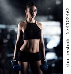 workout at the gym | Shutterstock . vector #574102462