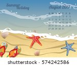 beach calendar for august 2017 | Shutterstock .eps vector #574242586