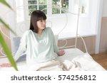asian woman | Shutterstock . vector #574256812