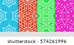 set of seamless lace floral... | Shutterstock .eps vector #574261996