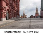 the view of red square in the... | Shutterstock . vector #574295152