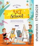 art school courses on painting... | Shutterstock .eps vector #574316218