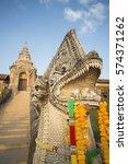 The Wat Prathat Lampang Luang...