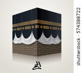 islamic vector realistic icon... | Shutterstock .eps vector #574388722