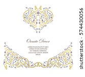 vector gold ornamental ... | Shutterstock .eps vector #574430056