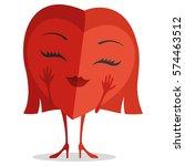 red heart. | Shutterstock .eps vector #574463512