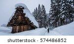 Unesco World Heritage Shirakaw...