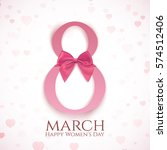 8 march greeting card template... | Shutterstock . vector #574512406