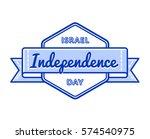 israel independence emblem... | Shutterstock .eps vector #574540975