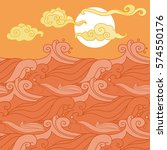 sea sunset. vector hand drawn... | Shutterstock .eps vector #574550176