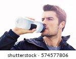 portrait of a handsome man in... | Shutterstock . vector #574577806
