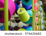 spools of thread in the sewing... | Shutterstock . vector #574620682