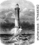 lighthouse brehat  near... | Shutterstock . vector #574668382