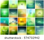 big set of 20 square blurred... | Shutterstock .eps vector #574732942
