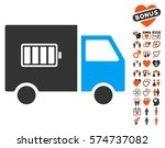 battery delivery truck icon... | Shutterstock .eps vector #574737082