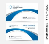 business card vector background | Shutterstock .eps vector #574749022